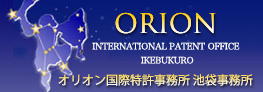 Orion International Patent Office Ikebukuro